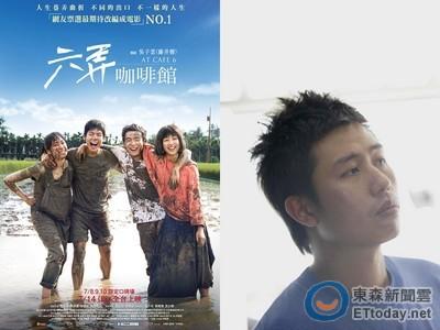 《六弄》再爆爭議! 執行導演廖明毅臉書嗆「幹」