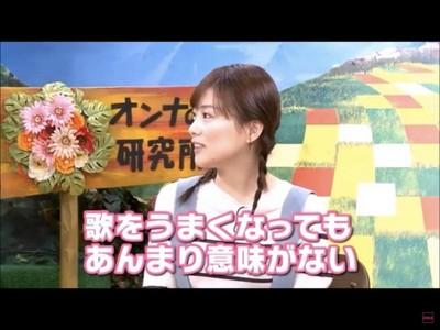 「歌神醜男」vs「音痴帥哥」,去KTV時妳想坐誰旁邊?