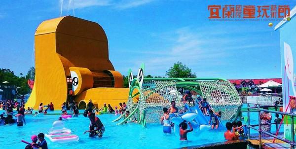 宜蘭國際童玩藝術節開幕 夏天一起「童心一ㄒㄧㄚˋ」