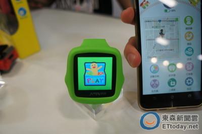 「兒童界Apple Watch」 新增聯網、定位功能