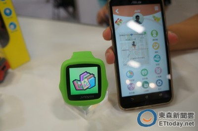 郭董製造的兒童智能錶 下半年拚5成市佔率