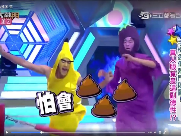 BigBang夯歌可以這樣唱! 香蕉和大根最強空耳歌連發