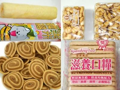 颱風夜必吃傳統零嘴!最愛卡哩卡哩跟冬筍餅啦