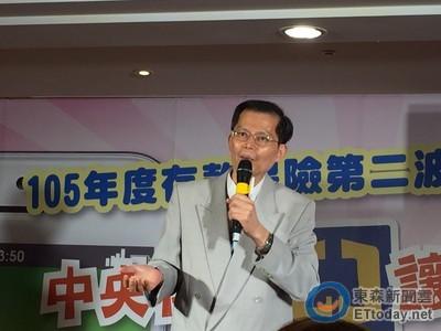 台灣存款保障最高300萬 排名世界第3