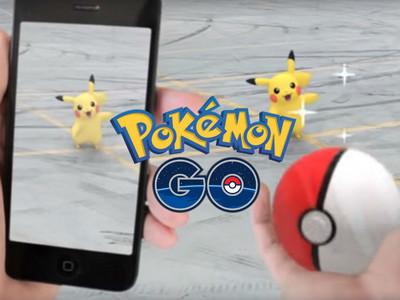 《Pokémon Go》上市 快去核四捕獲皮卡丘吧