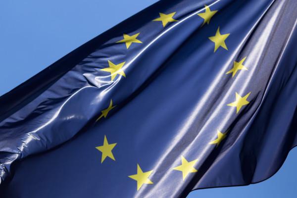 歐盟。(圖/達志影像/美聯社)