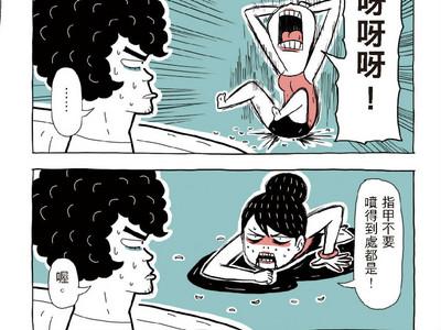 痛!女友赤腳踩上尖銳指甲!男友愛「亂噴」怎麼辦?