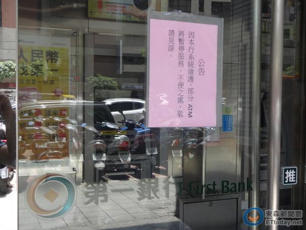 古亭ATM吐6萬沒人領? 網嘲諷:這錢是留給替死鬼的!