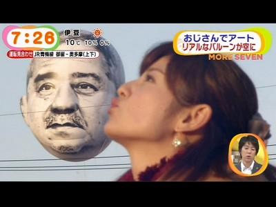 屍滿為患!日本推「氣球墓園」讓亡者飛上天