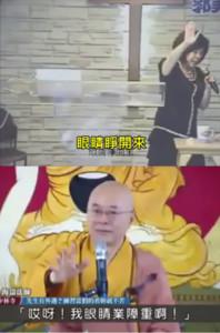 海濤戰美江 網友:世界對決!