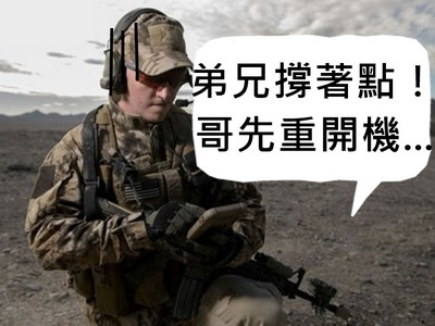 嫌Android系統太爛,美軍將全面更換成iPhone6s!
