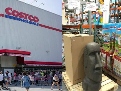 這很潮嗎?不懂去大賣場買「摩艾石像的人在想啥」