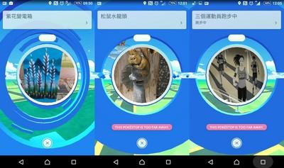 台北多怪和補給站 童振源:原來虛擬世界也有城鄉差距