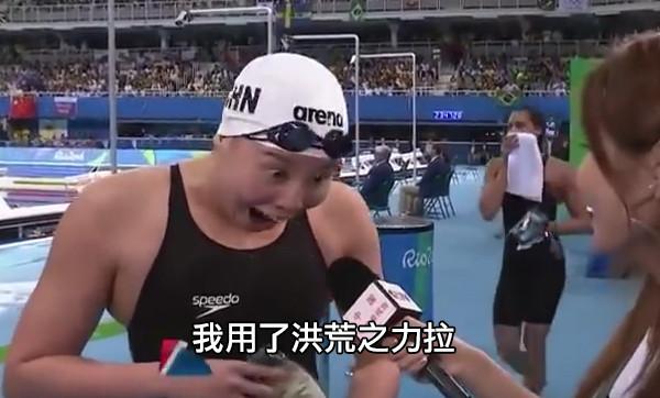 傅園慧洪荒之力用完了 100仰第三:我游這麼快啊