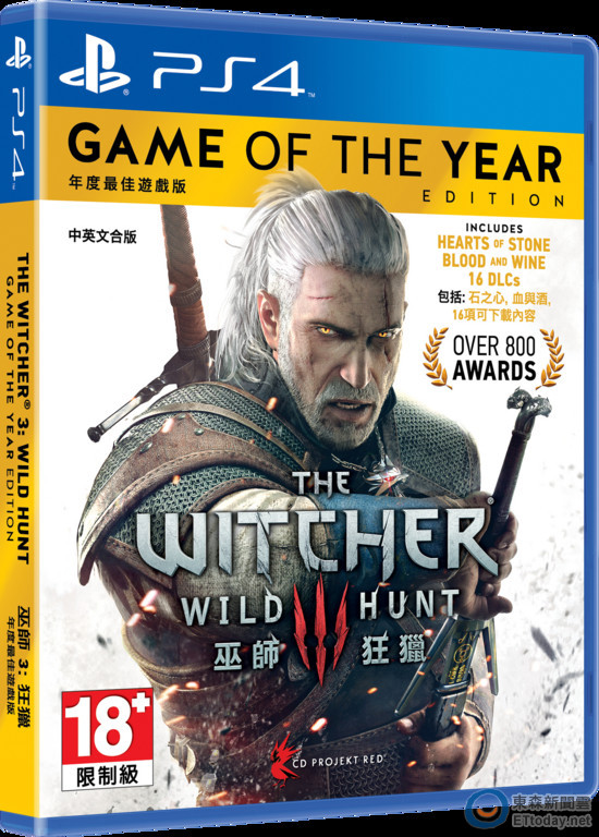 巫師 3 年度 最 佳 遊戲 版