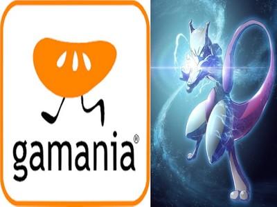 如果Pokemon GO被橘子代理?網友:稀有精靈變轉蛋XD