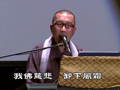 「佛法界費玉清」明海法師 網友:這年頭傳教還真拼..
