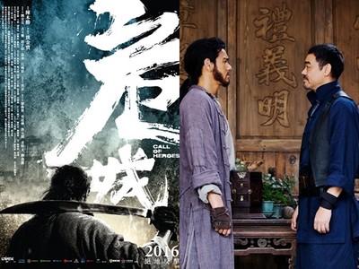得獎公布/劉青雲、古天樂、彭于晏三帥《危城》過招