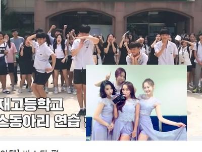 高中大男孩熱跳Sistar舞蹈中,釣出女神本尊一同共舞!