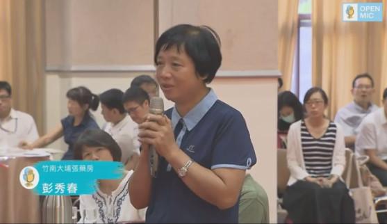張藥房遺孀盼原地重建 手做蛋黃酥贈林全「中秋快樂」(圖/直播畫面)