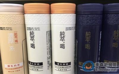 13張中獎發票清冊大公開!2人28元買「同款神奶茶」爽領千萬