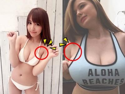 副乳如何形成!?專家:其實那是「退化的乳房」