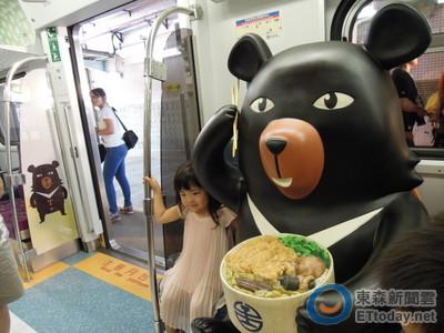 OhBear彩繪列車好萌 喔熊上車陪拍照