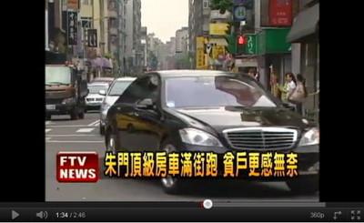 台灣真富有?百萬美元富翁爆增