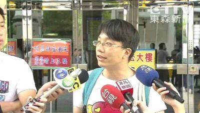 樂陞股東上街抗議 金管會:下周辦公聽會檢討公開收購