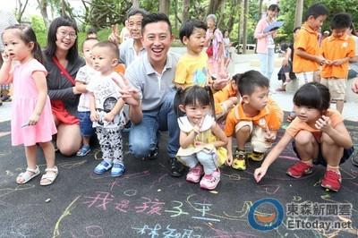 中央公園兒童遊憩再生工程