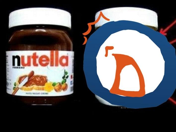 好想吃nutella抹吐司~但看了「成份圖」姊秒不餓了