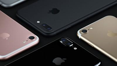 iPhone7取消耳機孔!網熱議:不能「邊充邊聽」超麻煩