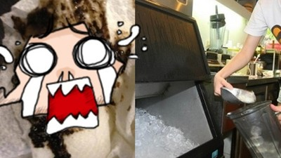 噁!「製冰機內部」多年沒清理…竟擦出汙黑黏稠物!