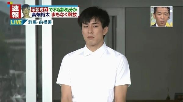 ▲高畑裕太涉性侵獲不起訴,身旁女律師也引起熱烈討論!(圖/翻攝自推特、日網)