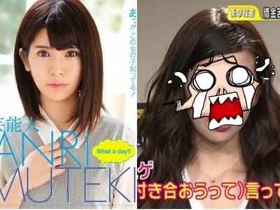 「坂口杏里」謎片封面! 網友:沒看過AV但別把我當傻子
