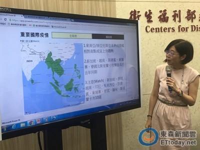 彰化爆第8起茲卡境外移入病例 63歲翁曾赴越南待8天