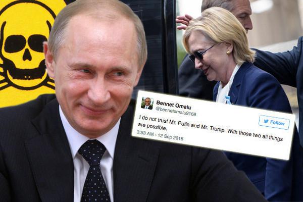 驚世陰謀論:暗助川普 俄總統普丁對希拉蕊下毒!