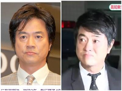 東生 高知 電撃再婚の可能性が浮上した高島礼子と高知東生 (2020年1月17日)