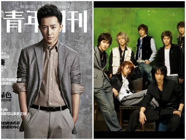 韓庚6年前閃電退出SJ 計畫「合體EP」:有致電問利特(圖/翻攝自微博、網路)