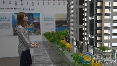 他建議台北自住可以買這 網友狂嗆「這裡算台北?」