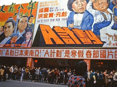 30年前造訪台灣,日本攝影師拍下珍貴的繁華街景!