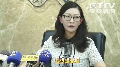 台化被迫關廠 王瑞瑜:中央若不管,產業將出走