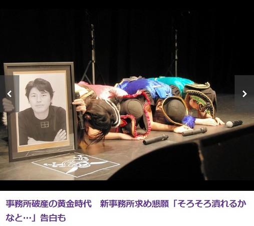 ▲日本女團「黃金時代」才成軍3個月,就遇上公司倒閉。(圖/翻攝自日網《DailySports》、《asukimi》、黃金時代推特)