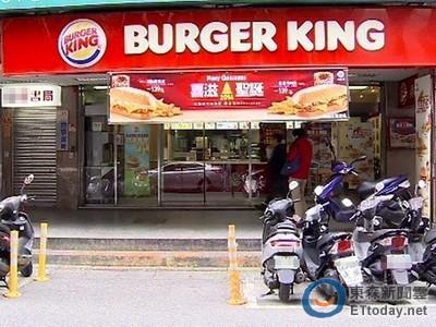 出國前一定會吃「漢堡王」?網友神回:南部人沒吃過