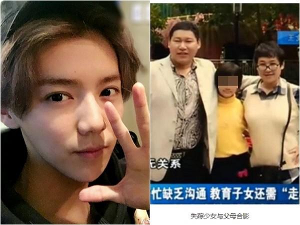 「鹿晗要教她跳舞」 13歲少女失蹤4天同學曝詭異對話