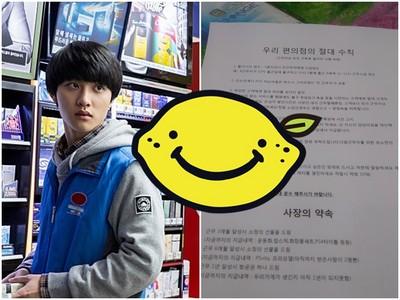 韓國便利商店「天使守則」公開!看得姊也想飛去應徵