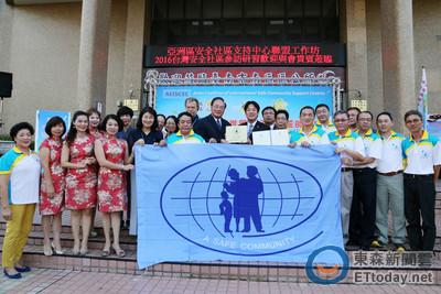 金華社區通過國際安全社區再認證