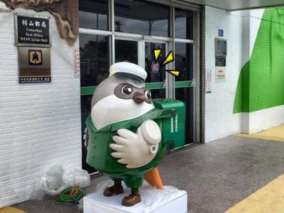 公家機關最萌吉祥物降臨,枋山郵局「紅尾伯勞」太狂!