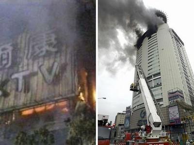 台中人不敢提起「幽靈船」!搭知名KTV電梯驚見當年火場?