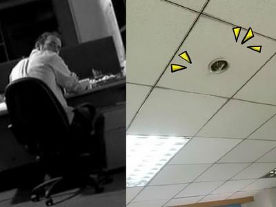 上班族別想偷懶!老闆最新眼線...「監控貓」來也